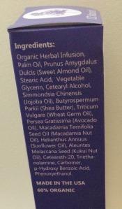 Oz Naturals Sweet Almond & Macadamia Nut Body Butter