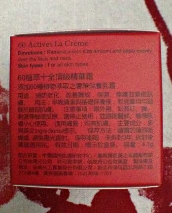 Naruko Jing Cheng 60 Actives La Creme