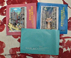 Naruko Canada Eye & Cheek Masks