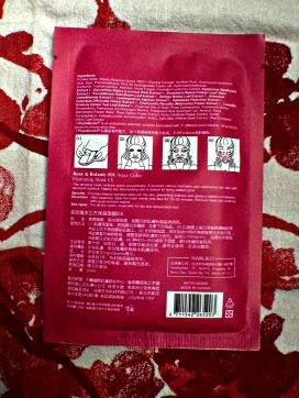 Naruko Rose & Botanics HA Aqua Cubic Hydrating Mask