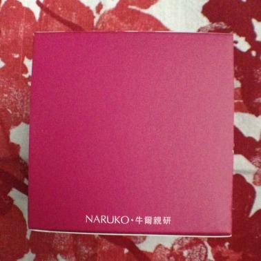 Naruko Rose & Botanic HA Aqua Cubic Night Gelly